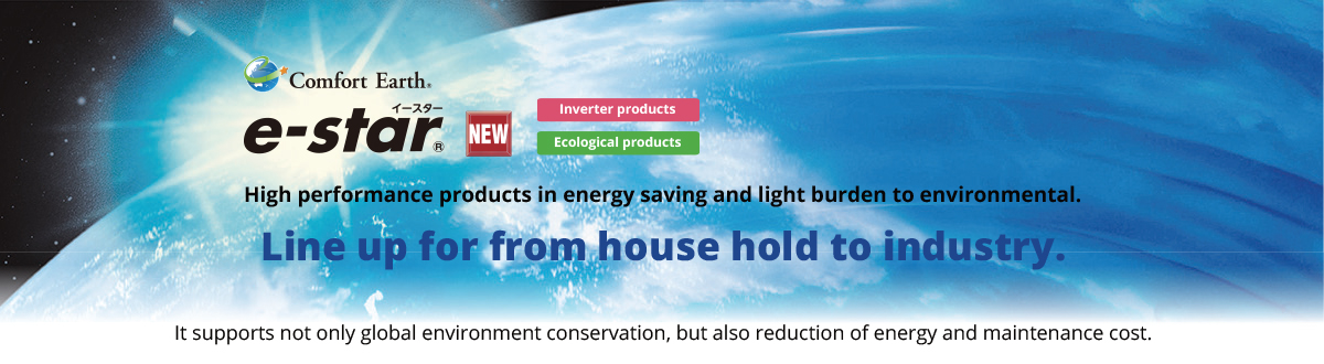 It supports not only global environment conservation, but also reduction of energy and maintenance cost.