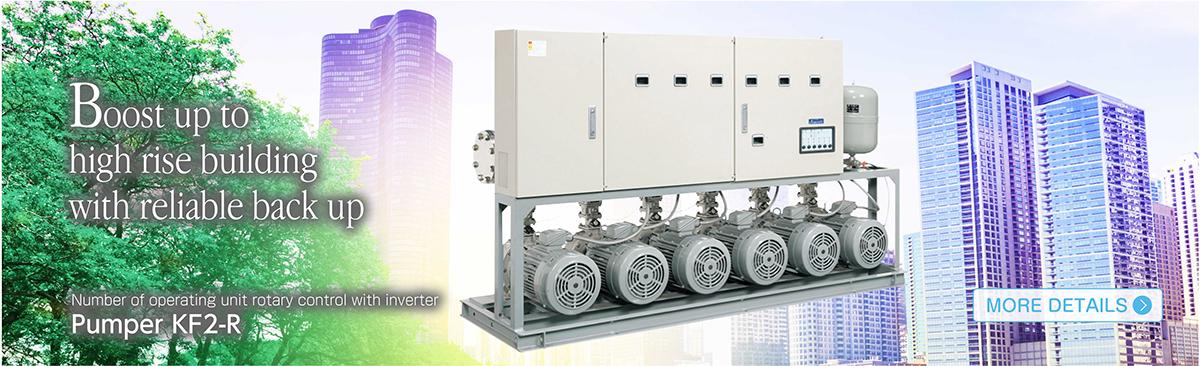 Kawamoto Pump Mfg  Co , Ltd