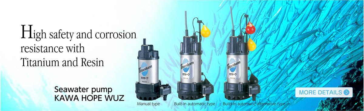 Kawamoto Pump Mfg. Co., Ltd.